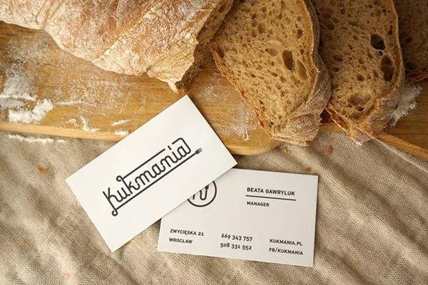 Kukmania餐厅品牌视觉设计