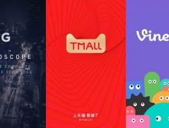 如何皇冠新2网品牌感的启动页?