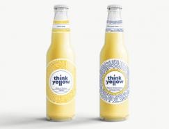 清新活力的Think Yellow柠檬水包装设计