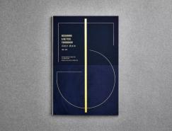 简约精致的中文画册版式设计