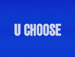 U Choose教育峰會視覺識別設計