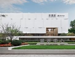 頂奢設計 極致品味: 武漢華潤萬象城幸福里展示中心
