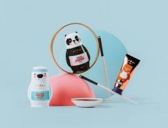 巴西创意工作�K室Sweety & Co.包装快3彩票官网作♀品