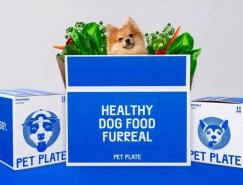 寵物食品Pet Plate品牌設計