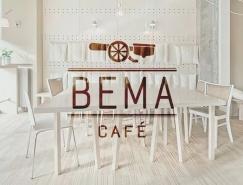 Bema Cafe咖啡館品牌視覺設計