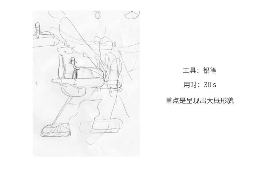 AI绘制夸张扁平化风格人物插画
