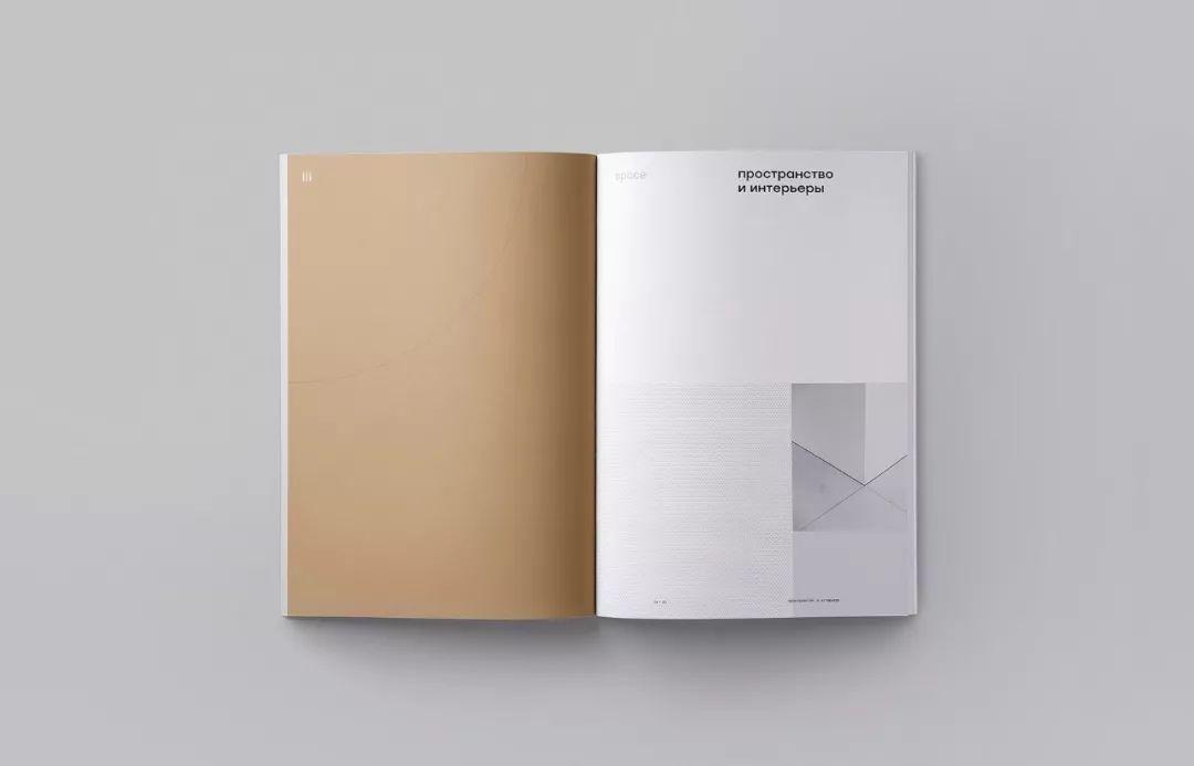 书籍画册版式设计的留白艺术