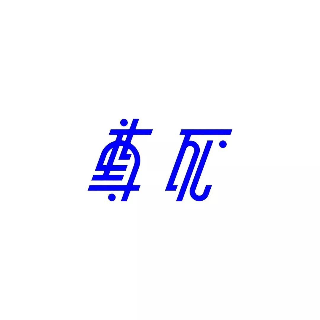 日本设计师siun的字体排版设计