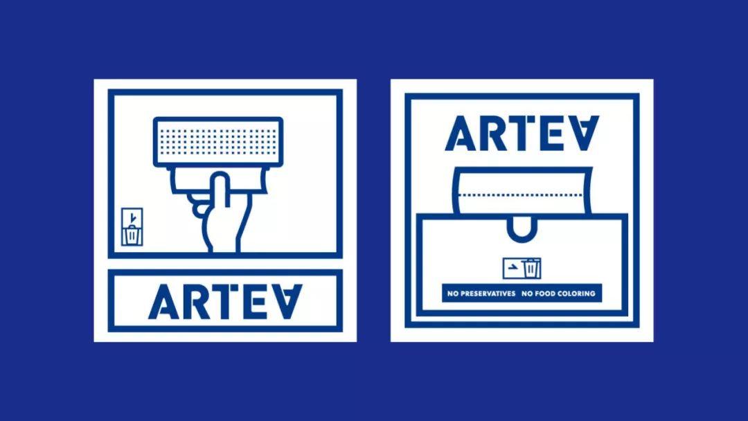 Arter果茶品牌设计欣赏