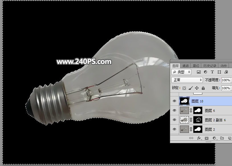 PS抠取透明灯泡图片教程