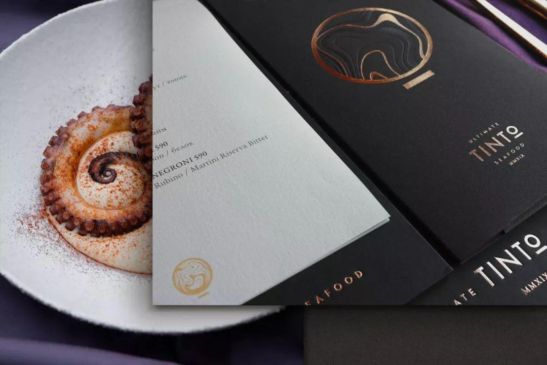TINTO海鲜餐厅品牌形象设计