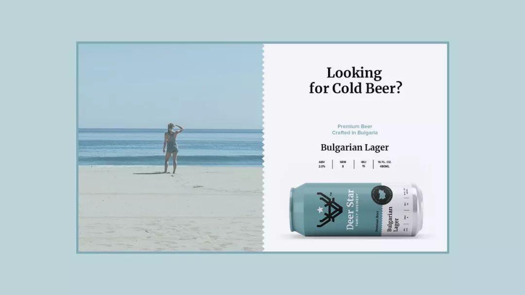 Deer Star啤酒品牌VI设计