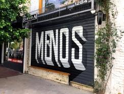 Estúdio Itálico店面创意手绘字体设计