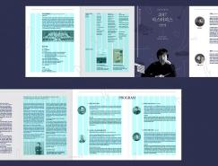 折页设计需要学会的6种版式