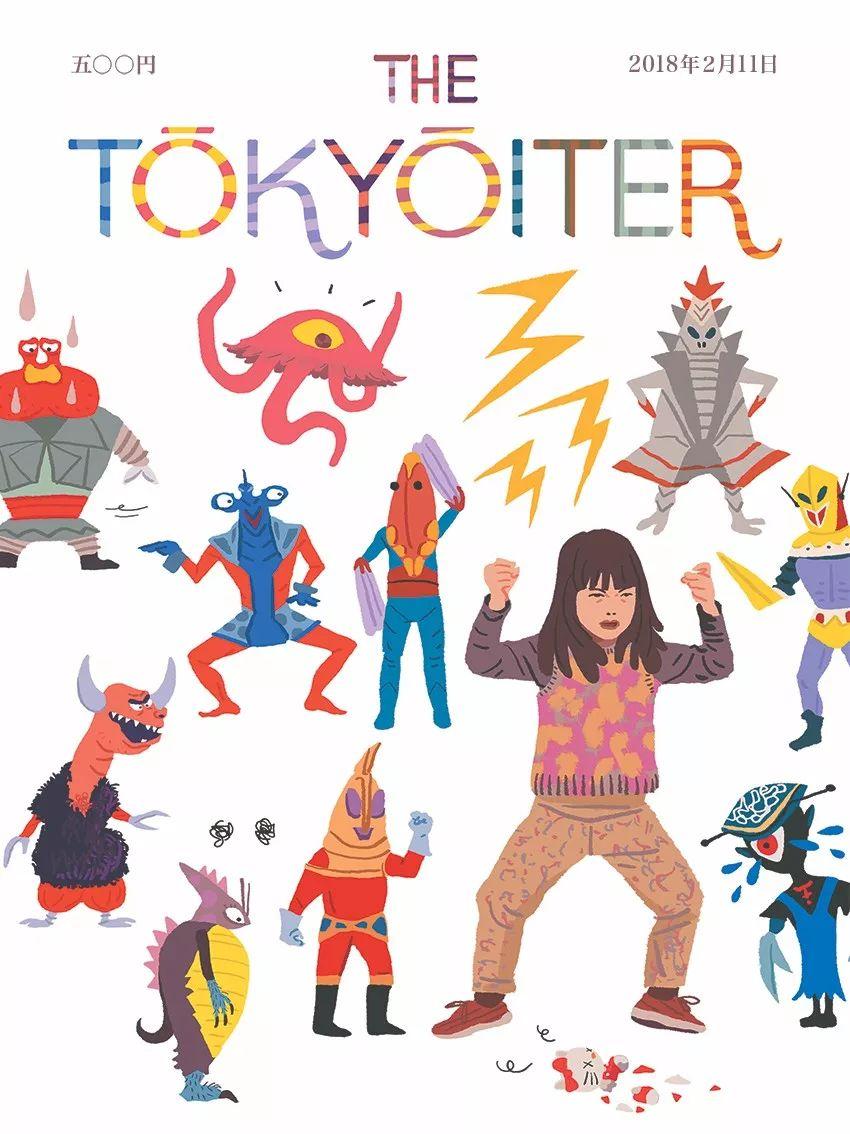 "《Tokyoiter》在线""虚拟""杂志封面设计"