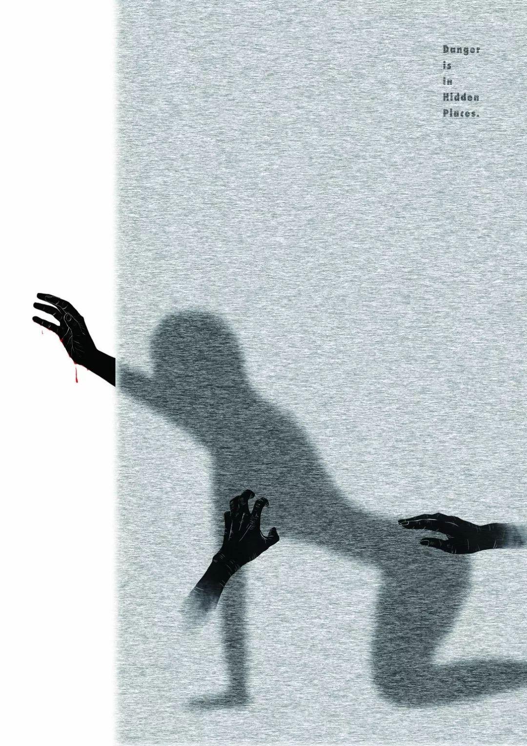2019台湾国际平安彩票开奖直播网奖获奖作品(海报奖-A类)