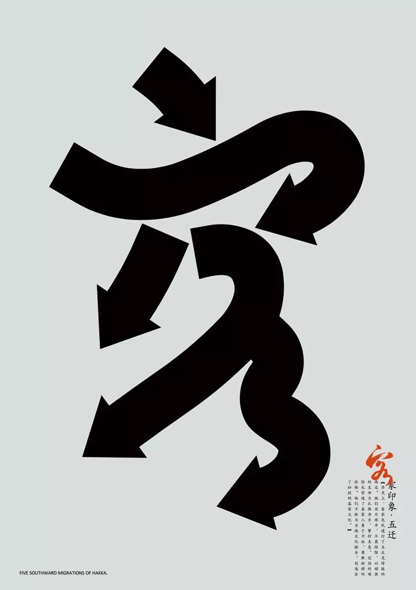 2019台湾国际平面设计奖获奖作品(海报奖-B类)