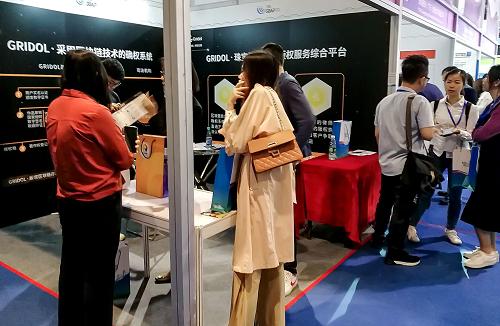 Gridol亮相粤港澳大湾区知识产权交易博览会,提出珠宝版权保护新思路