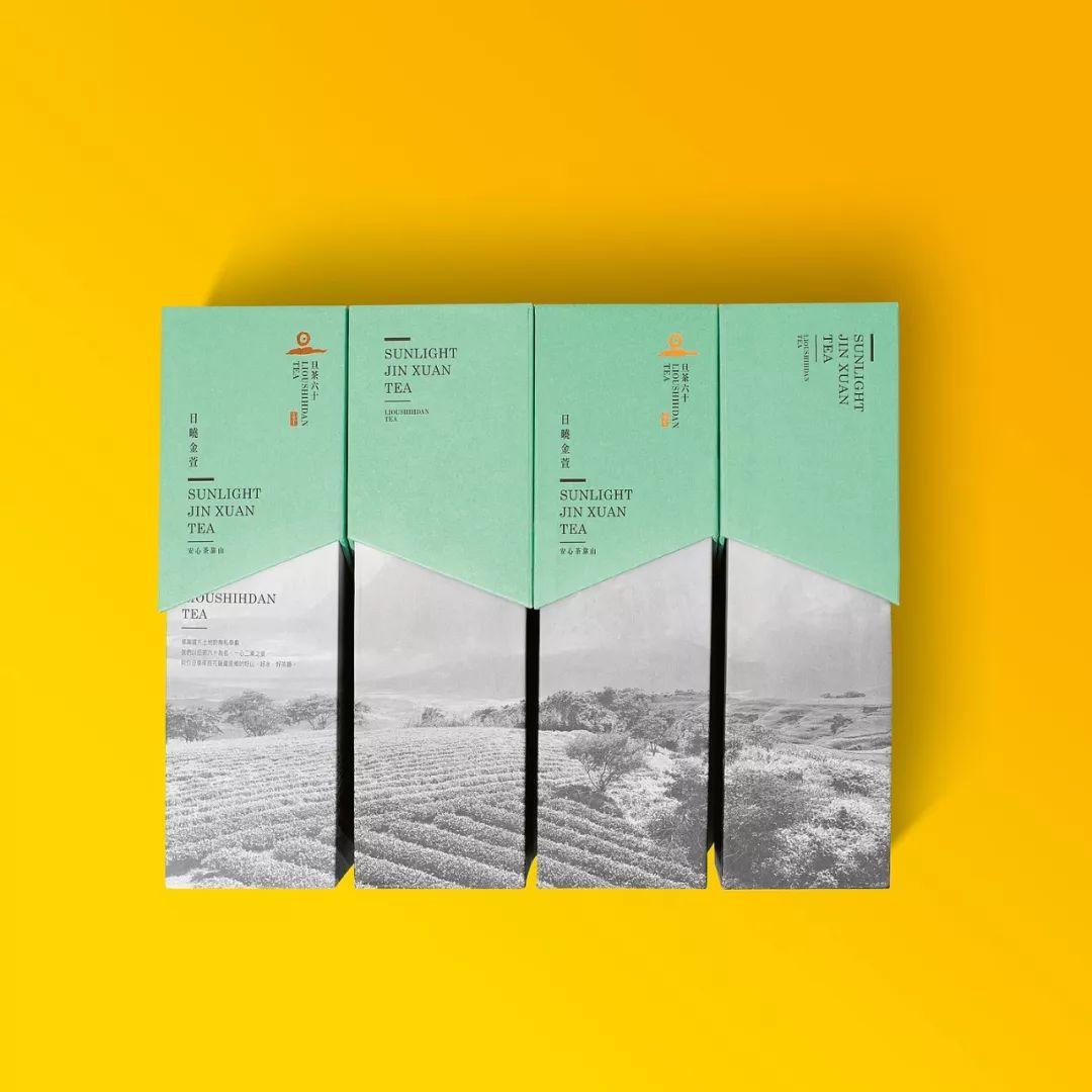 2019德国红点设计大奖之包装类