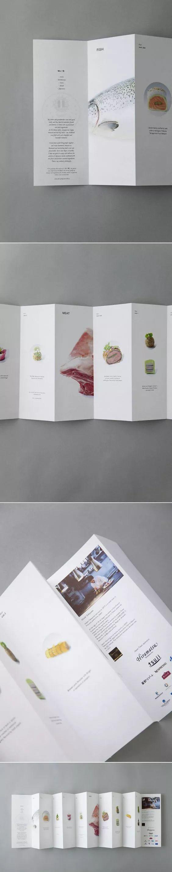 32款精美排版的折页版式设计