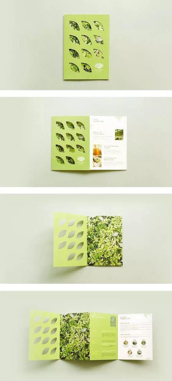 32款精美排版的折页版式澳门金沙网址