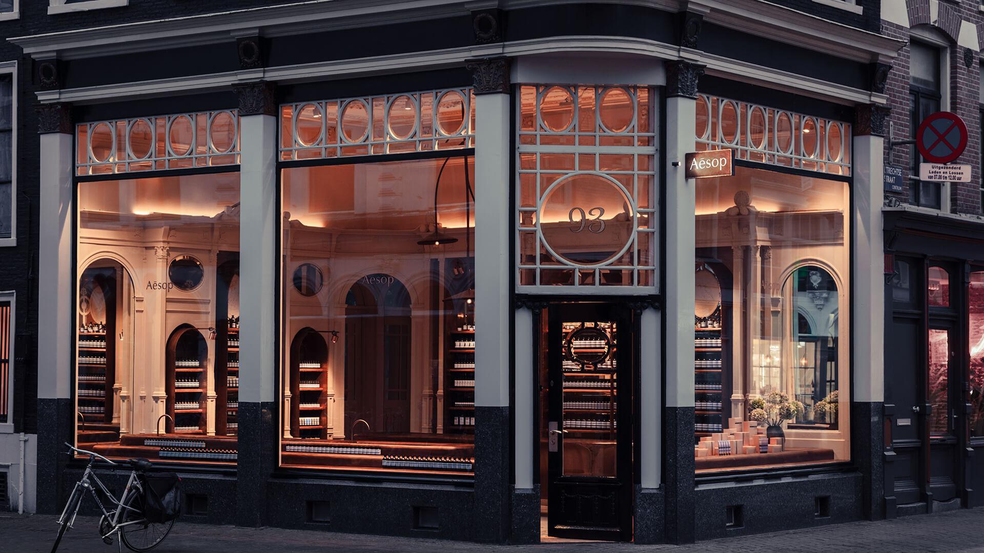 伊索Aesop阿姆斯特丹店铺设计