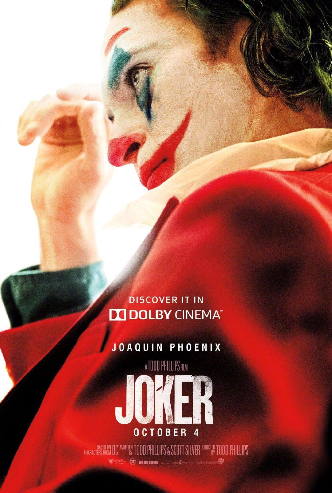 电影海报欣赏:小丑