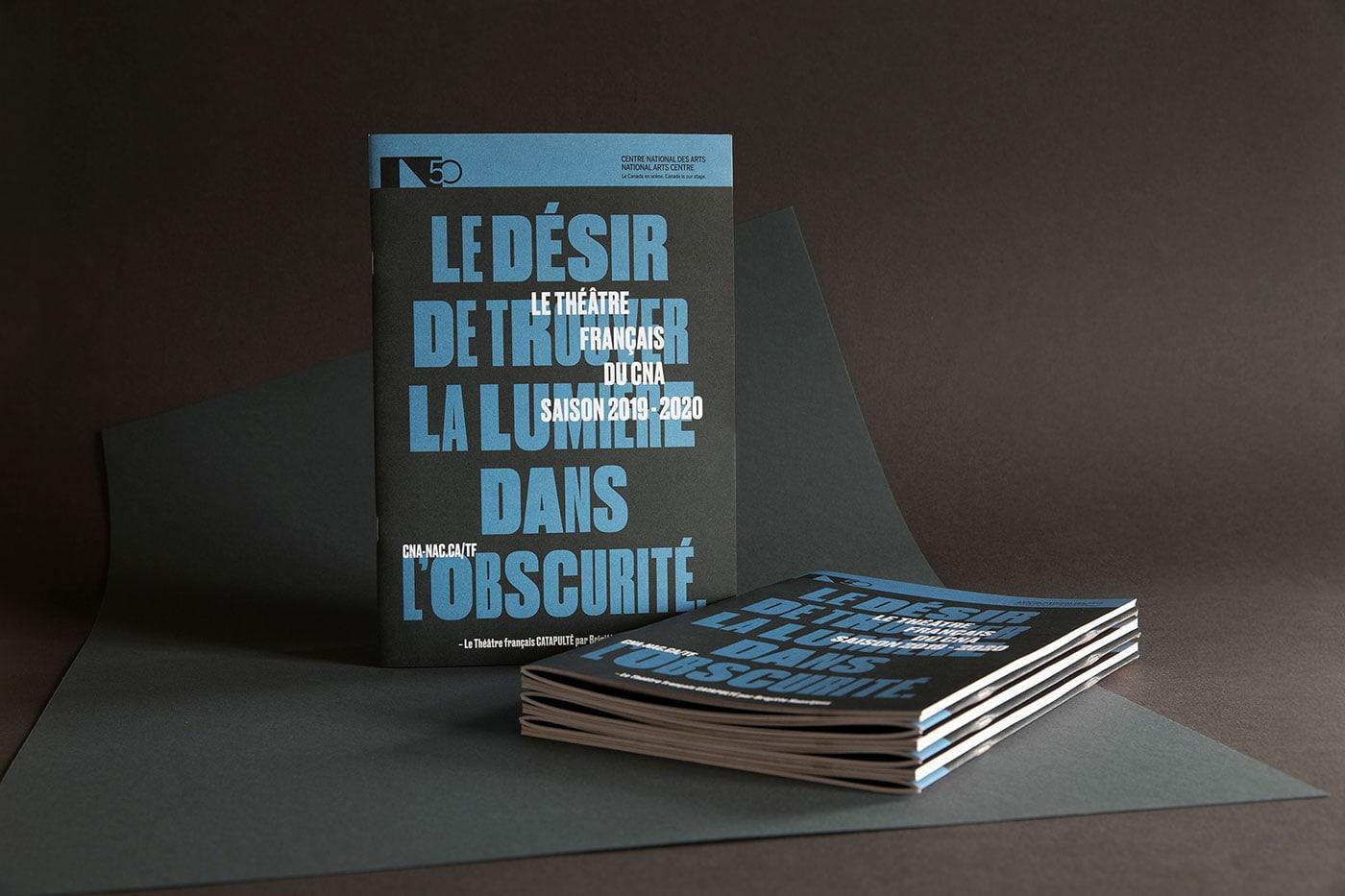 国家艺术中心法国剧院(NAC):2019-2020演出季宣传画册设计