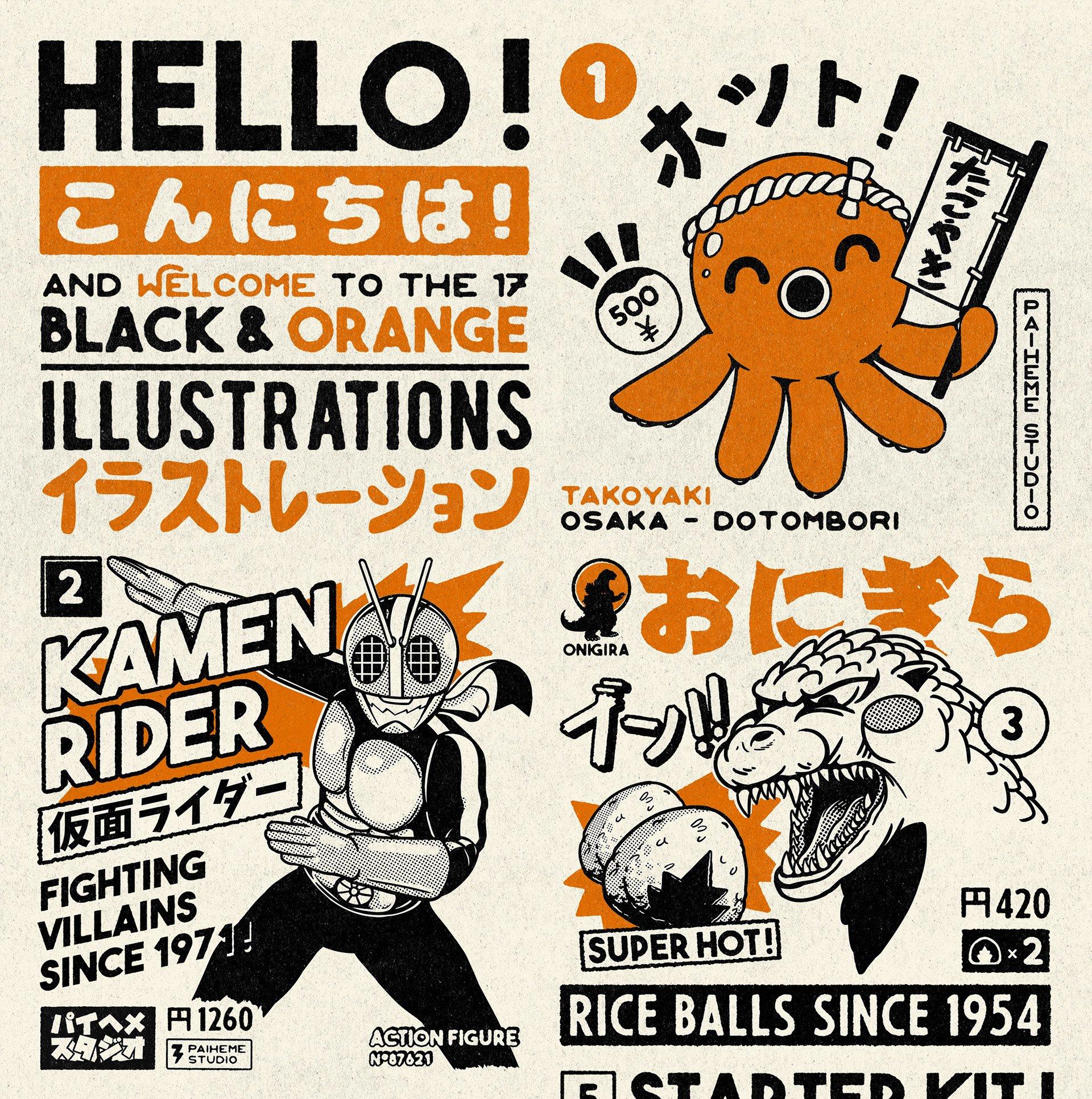 Paiheme复古日式风插画设计