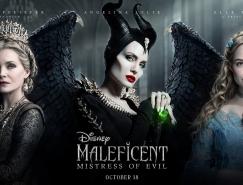 電影海報欣賞:沉睡魔咒2(Maleficent: Mistress of Ev