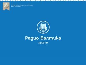 清新的蓝 美妙的电波: Baltika Radio电台形象