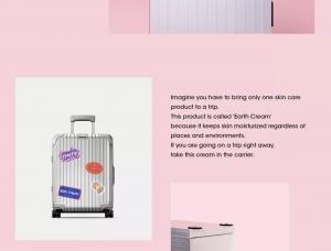 旅行箱造型的護膚品COSRX包裝設計