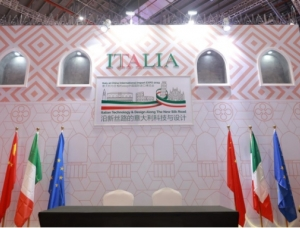 意大利作为本次进博会主宾国,将进一步深化
