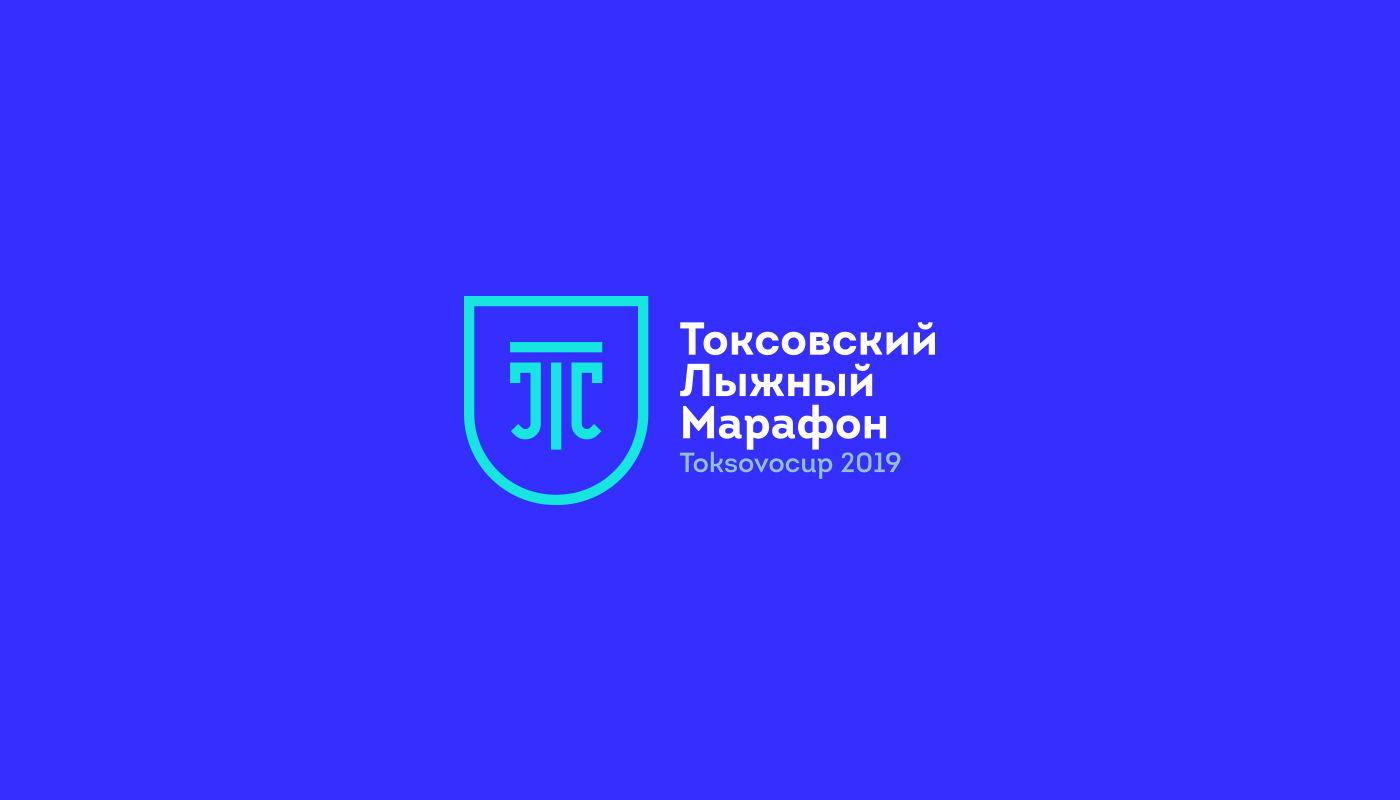 乌克兰mase精美简约logo设计作品