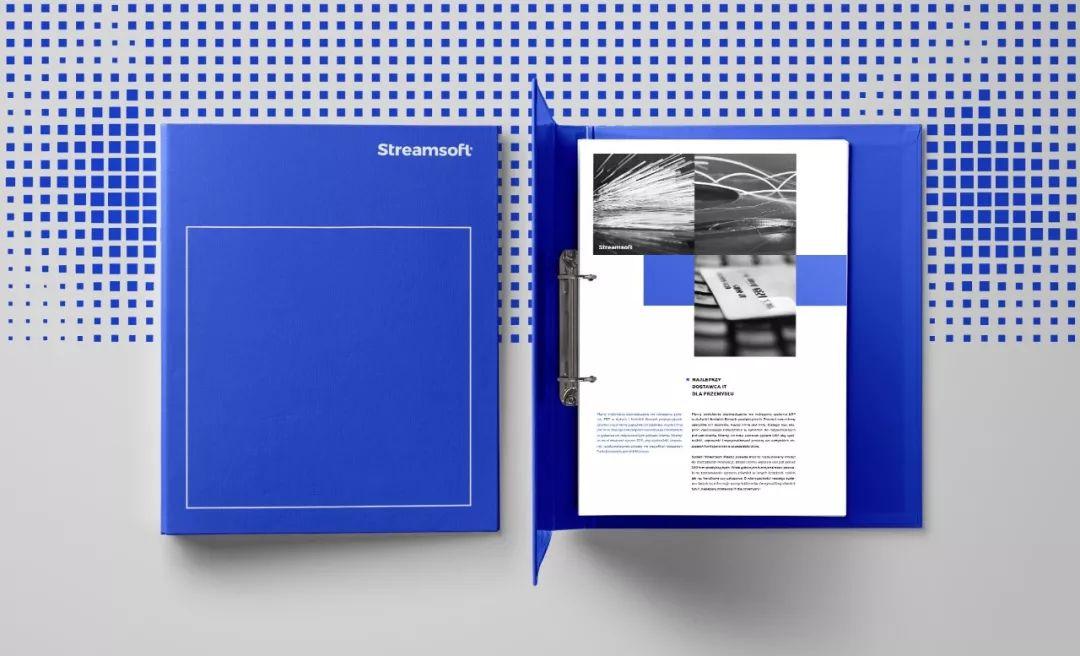 蓝色马赛克 软件公司Streamsoft品牌VI设计