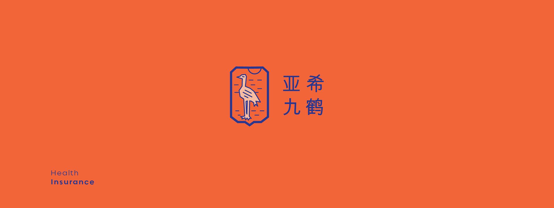 gregor ivanusic标志设计作品(二)