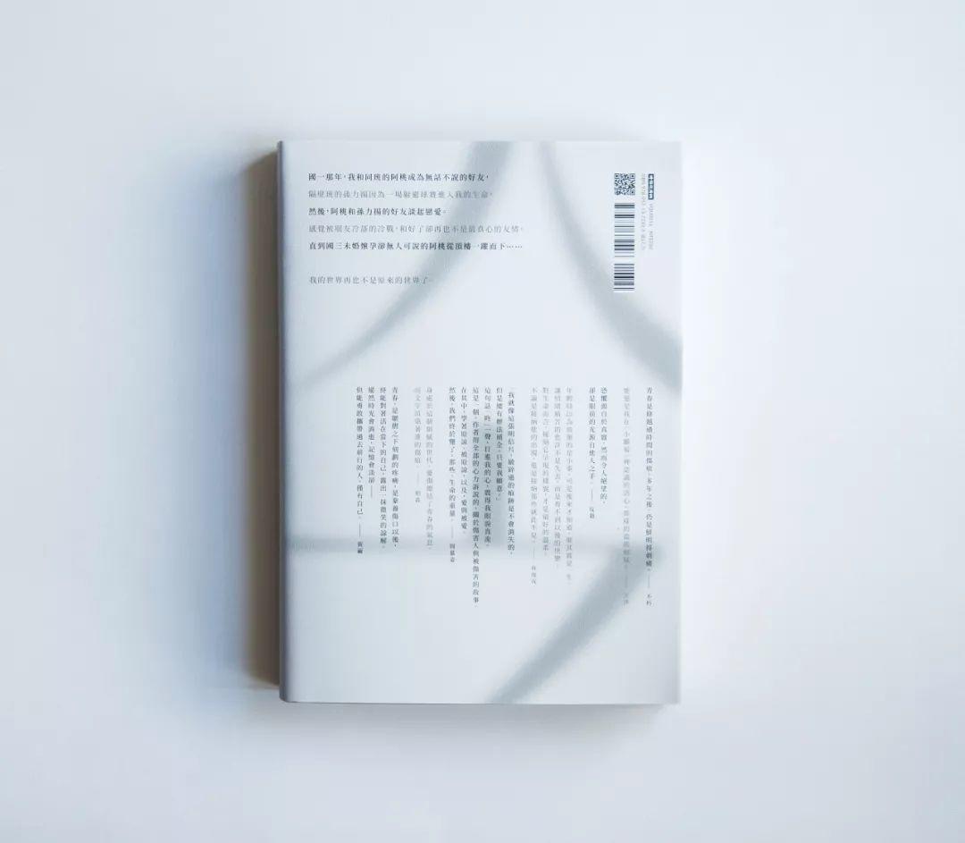 优秀书籍封面设计的5大手法