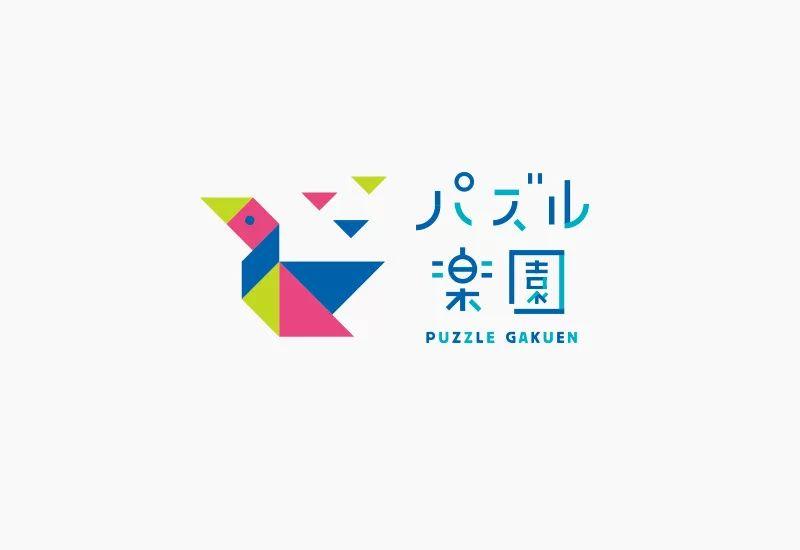 日本设计师 藤田雅臣(Masaomi Fujita)