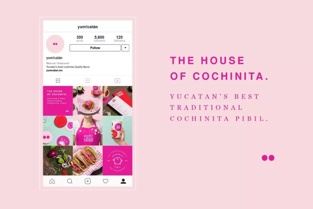 洋葱的紫粉色 墨西哥餐饮品牌Yum!catán视觉形象设计