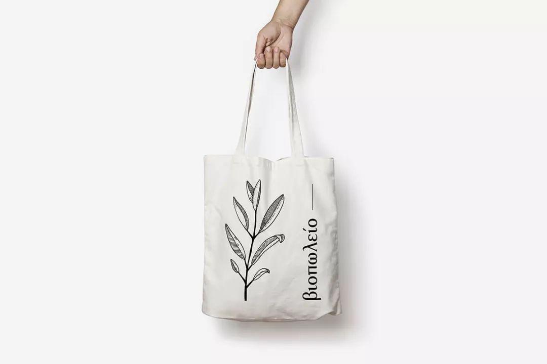 有机商店Biopoleio品牌视觉设计