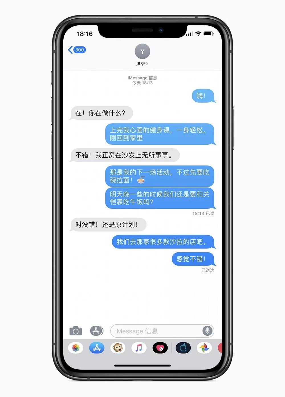 Apple 的设计哲学·UI篇