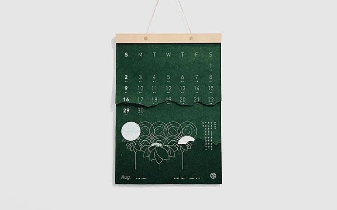 25款国外创意日历设计