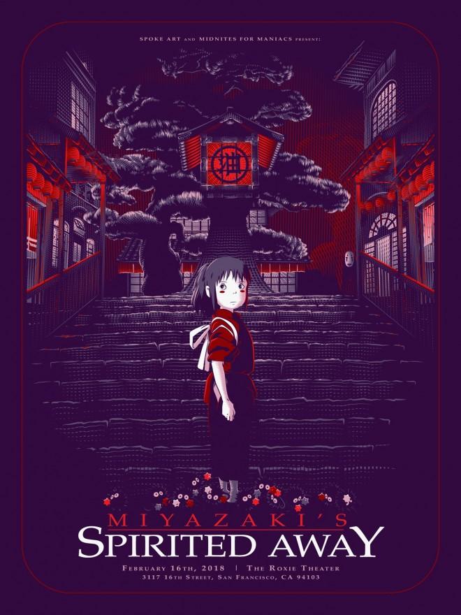 复杂的线条和矢量艺术:Tracie Ching澳门金沙网站电影海报