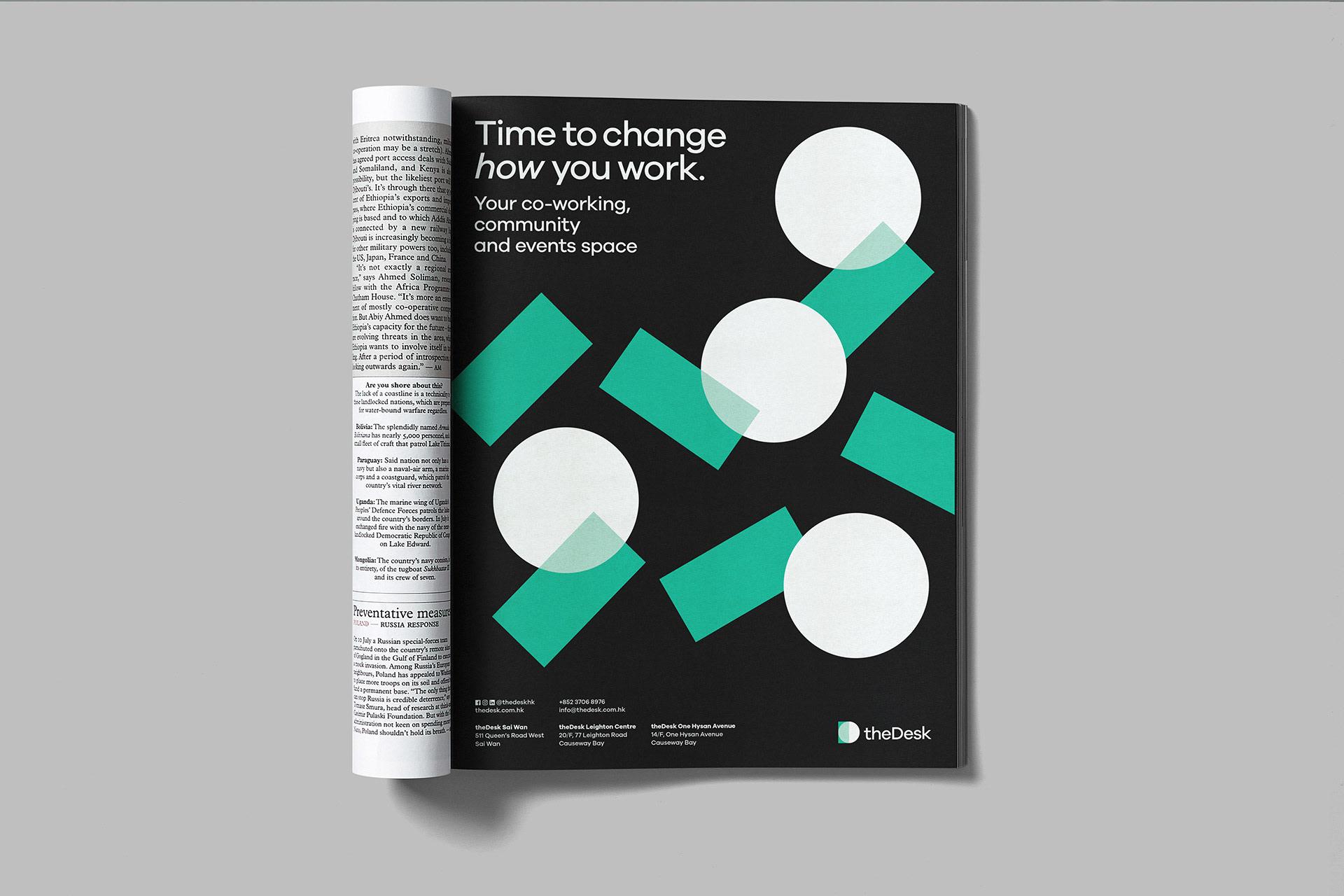 香港联合办公品牌theDesk视觉形象设计