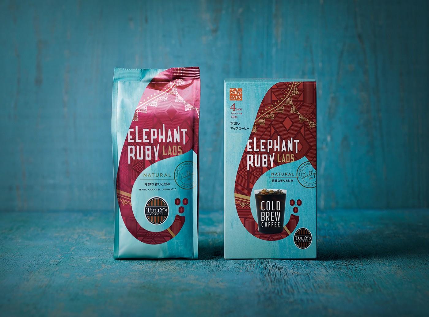 南亚风情的大象插画 日本tully's coffee咖啡包装