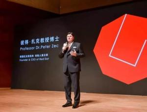 国际大奖收官:CGD颁奖礼现场,揭示全球4大设计趋势