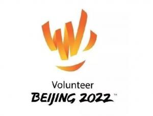 北京2022年冬奥会和冬残奥会志愿者标志发布