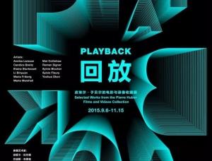 30张立体视觉感效果的海报设计