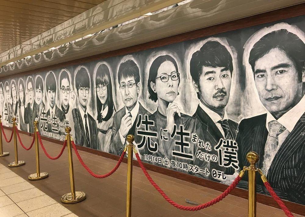 Hirotaka Hamasaki令人惊叹的黑板报艺术
