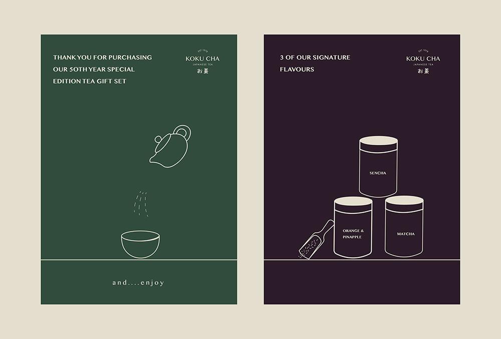 日本茶品牌Koku cha礼盒包装设计